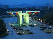 올림픽공원의 야경
