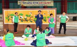 송파구새마을부녀회 한가위 송편나눔 행사
