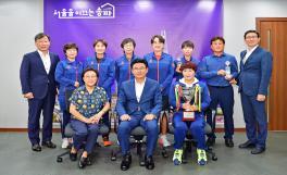 송파구 여성축구단 격려