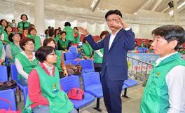 박성수구청장 3대가족 요리경연대회 참석