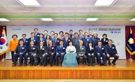 송파구의회 신년인사회