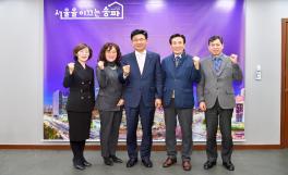 가락2동 주민대표와의 기념촬영