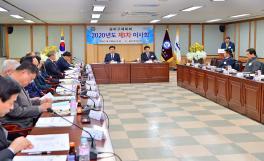 송파구 체육회 이사회