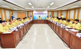 송파구 재난안전대책본부 회의
