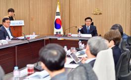 송파교육모델 연구용역 중간보고회